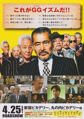 20150425_ryuzo_02.jpg