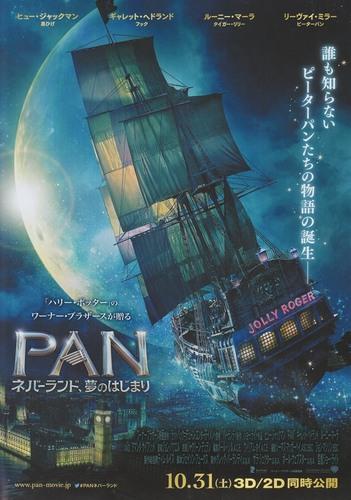 20151031_PAN_03.jpg