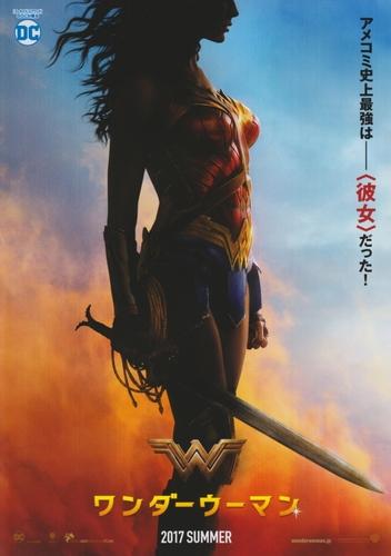 20170825_Wonderwoman_01b.jpg