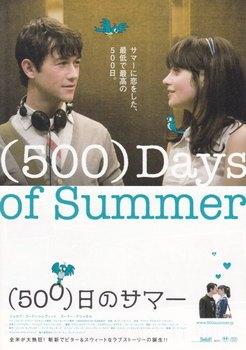 500daysofsummer_a.jpg