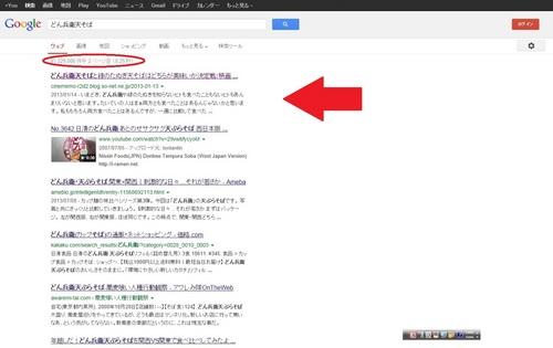 Google_donbei.jpg