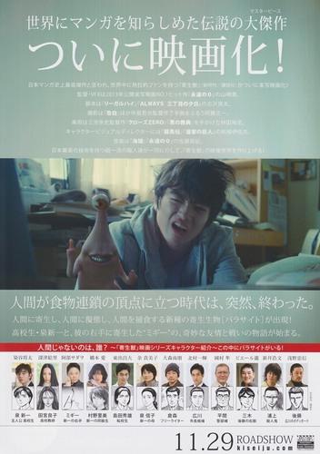 20141129_kiseijyu_04.jpg