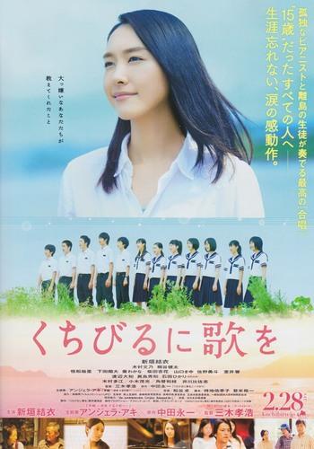 20150228_kutibiruni_01.jpg