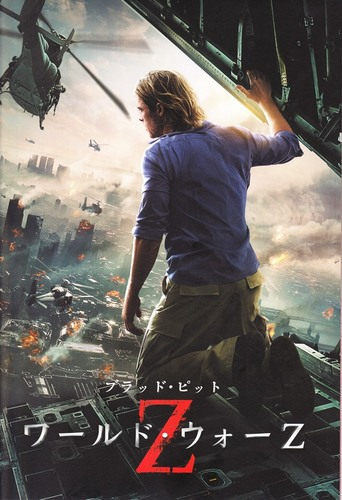 WorldWarZ_2013081003.jpg